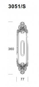 Montpellier-3051S-size